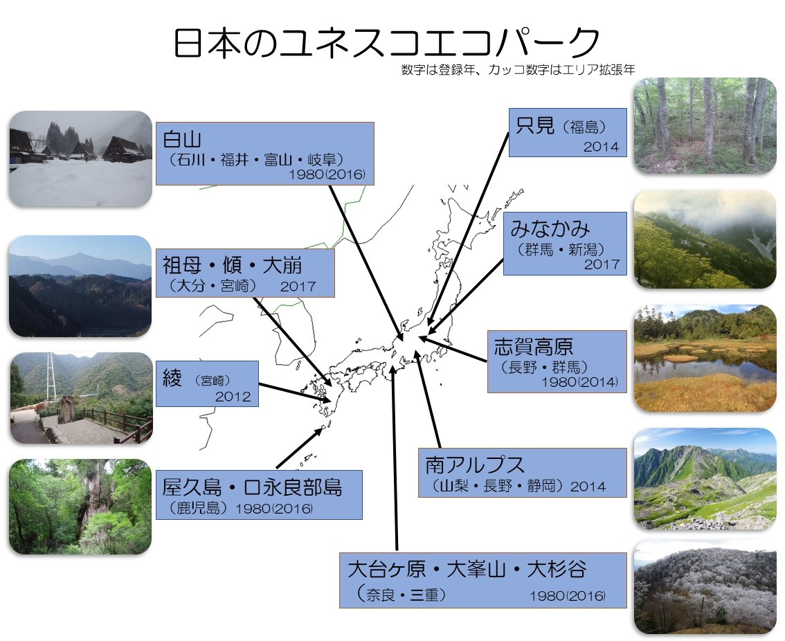 BR最新地図by若松